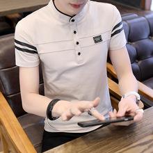 青年立領t恤男短袖潮流有領棉質帥氣POLO衫夏天穿的衣服男體桖衫