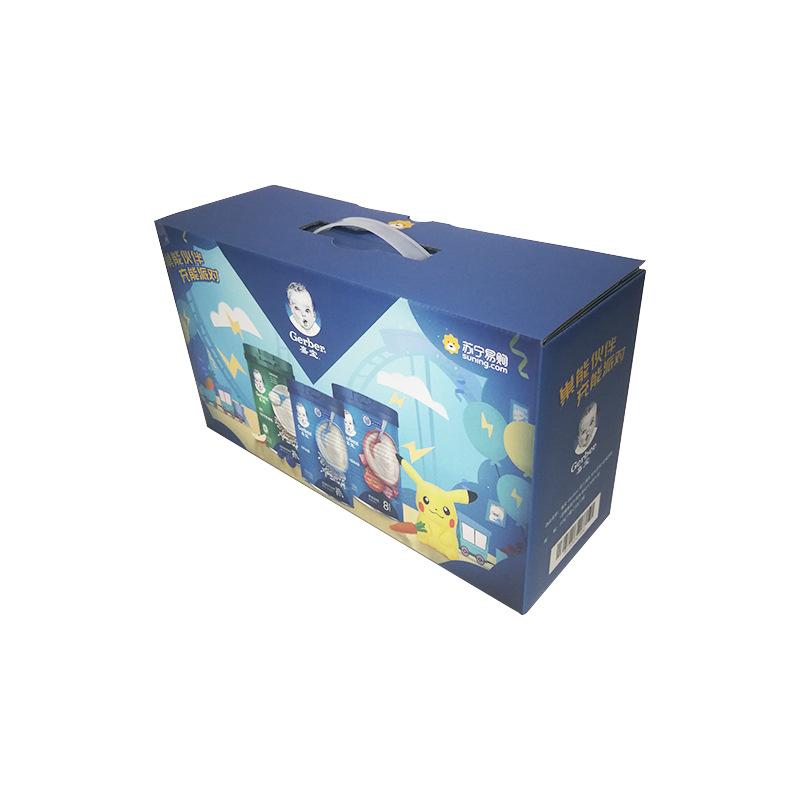 定做礼盒彩箱 手提瓦楞彩盒食品包装盒 罐装奶粉食品彩色纸箱定制
