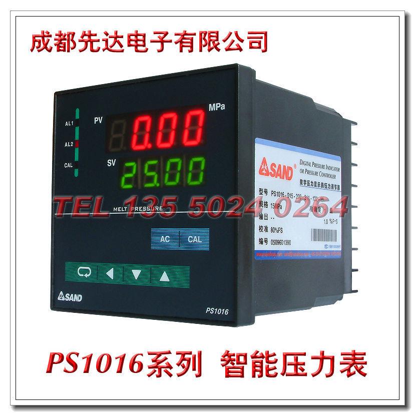 PS1016系列-智能數字壓力顯示表/壓力計(高溫熔體壓力專用)