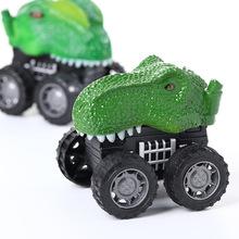 跨境专供新款卡通动物车惯性迷你恐龙?#20302;?#20855; 儿童仿真小汽车模型