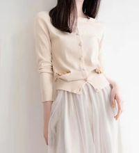 精品修身韩版针织薄款开衫 亮片口袋针织衫