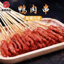 廠家批發燒烤食材小肉串 雞肉串牛肉串油炸小吃冷凍半成品 羊肉串