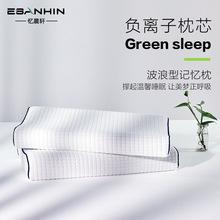 太空记忆枕 厂家直销慢回弹保健枕头 多款可选 颈椎护颈枕头