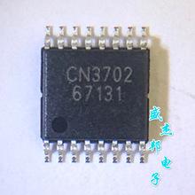 CN3702 TSSOP16 5A双节锂电池充电管理IC全新原装正品现货