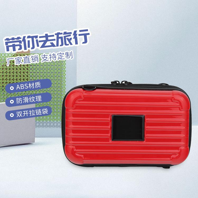 厂家直销长方形多功能洗漱收纳包ABSPC礼品定制迷你手提旅行包