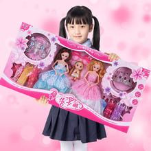 依卡娜公主芭比套装礼品装系列女孩玩具批发