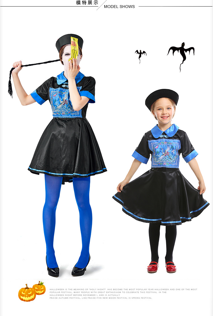 Halloween Zombie Dress Ghost Festival Party Adult Female Dress NHFE155278