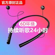 工厂直销 Q14蓝牙耳机 颈挂脖头戴式蓝牙耳机运动无线跑步耳塞挂