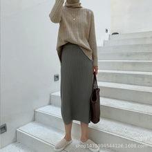2019新款秋季新款螺纹坑条针织半身裙女高腰弹力包臀裙代发批发