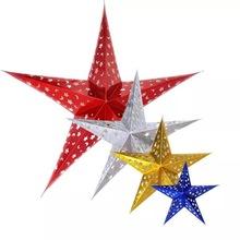 纸质吊顶装饰品节日立体镭射五角星装饰吊顶吊饰商场酒吧星星挂件