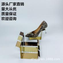 鞋店服装店展示架鞋架陈列商场道具钛金玫瑰金鞋托高跟鞋摆鞋支架