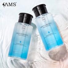 按压式水润保湿补水卸妆水温和清洁无刺激眼唇三合一控油改善角质