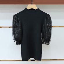 L2019秋季新款女裝圓領針織衫套頭韓版亮片燈籠袖修身上衣1400804
