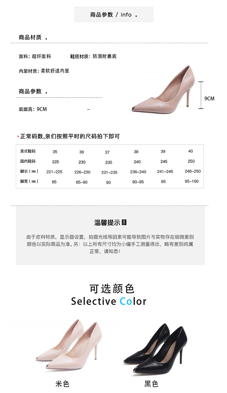 European and American high-heeled pointed sexy shallow mouth high heels NHSO151723
