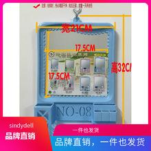 包邮方形防水带置物架镜子塑料壁挂宿舍家用浴室美容化妆镜出租屋