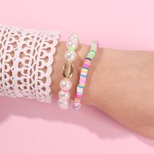 B1084歐美時尚波西米亞風彩色女士手鏈百搭貝殼仿珍珠串珠手鏈