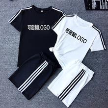 一件代发可定制2019夏季韩版休闲套装女装短袖短裤时尚运动二件套