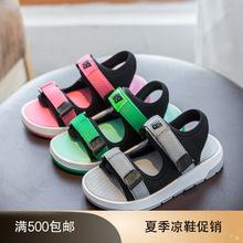 童鞋2019新款儿童凉鞋 运动橡胶底沙滩鞋 男童女童中大童休闲鞋