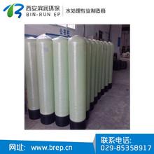 835玻璃鋼罐過濾器 水處理石英砂罐活性炭罐體多介質過濾罐