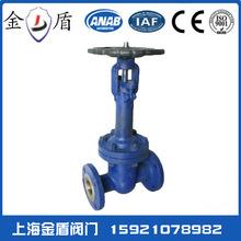 上海精工阀门 WZ41H-16C 波纹管闸阀 DN15 20 25 32 40 50 65 80