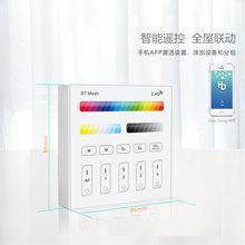 蓝牙MESH低压86智能触摸墙壁开关面板 室内照明2.4G无线面板控制