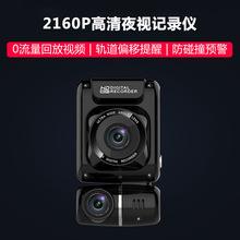 汽车行车记录仪高清夜视双镜头360度全景内外24小时停车监控防划