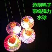 发光带绳弹力水球6.5cm七彩蝴蝶彩带跳跳球儿童玩具地摊货源批发