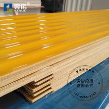 厂家直销PVC防腐瓦塑料瓦 隔热保温玻璃钢瓦耐侯瓦央视推广品牌