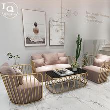 北欧网红风ins沙发 奶茶店休闲布艺沙发椅酒店客厅单双人沙发组合