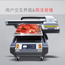 厂家直销 工业型乌龟活体喷绘uv平板打印机 生产万能打印不限材料