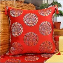 中式客廳紅木沙發靠墊含心抱枕刺繡靠背套古典中國民族風抱枕定制