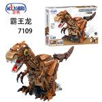 卫乐7109科技系列侏罗纪恐龙电动霸王龙儿童益智拼插拼装积木玩具