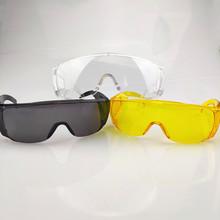 防护眼镜 透明防冲击眼镜 彩色百叶窗 临沂劳保眼镜批发 护目镜批