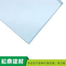 加工定制?#35813;鱌C塑料板 站台广告灯箱耐力板 候?#20302;?#25377;雨实心板