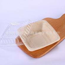 打包盒一次?#28304;?#30422;纸浆餐盒高档环保可?#21040;夥购?50ml外卖打包沙拉