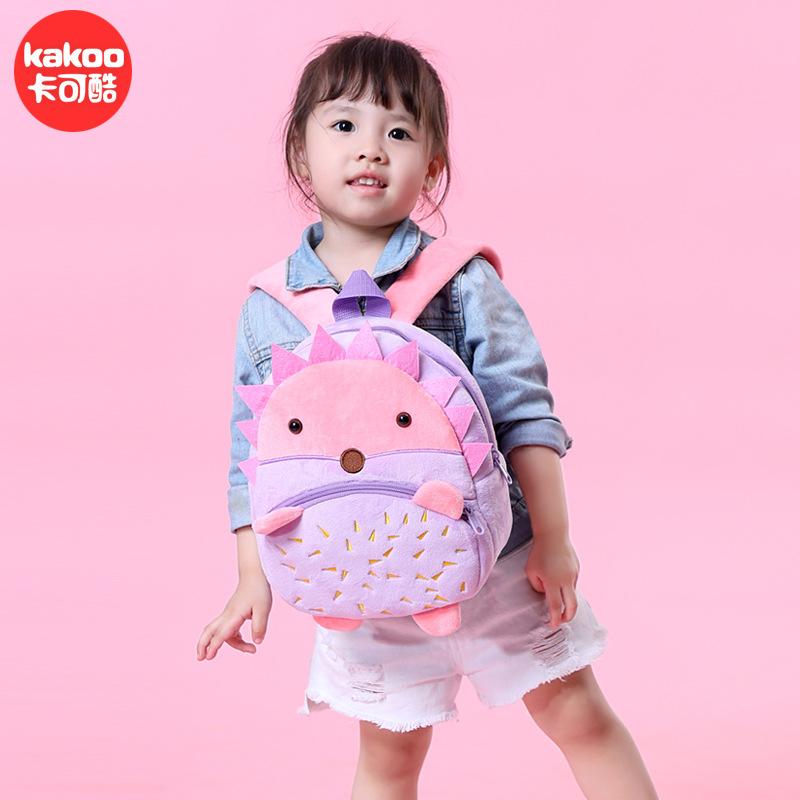 可爱动物园儿童书包双肩包毛绒背包动物刺猬幼儿早教减负包包