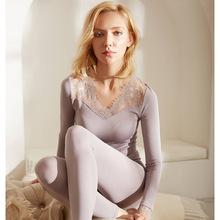 天然銀竹纖維發熱 蕾絲V領莫代爾一體式保暖套裝女士冬內衣*09053