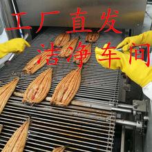 厂家10kg/20条 日式烤鳗蒲烧鳗鱼活鳗烤制 鳗鱼饭即食20P