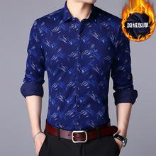 秋冬季男士长袖衬衫韩版修身加绒保暖衬衣商务潮休闲白色加厚寸衫