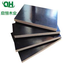 黑面模板建筑木板 12mm三合夹板 层层涂胶结?#30340;?#29992; 清水建筑模板