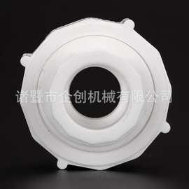全塑活结 高品质PPR全塑活结 国标厂家批发管材管件 规格齐全