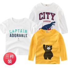 2019秋款童装批发小孩子的衣服 男童打底衫宝宝长袖T恤儿童上衣