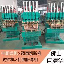 自動 氣動 排焊機 多頭 建筑網 絲網 多點龍門式 中頻 電阻焊設備