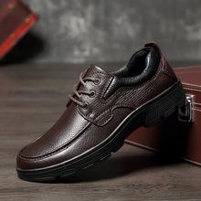 皮鞋男潮流商務休閑鞋黑色加絨保暖軟底安全棉鞋跨境大碼男鞋50碼