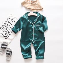 2020秋季新款儿童秋长睡衣爆小熊套装韩版家居服舒适可爱睡衣套潮