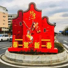 鼠年春节堆头大型商场春节美陈装饰酒店展示架金属广告牌定制户外
