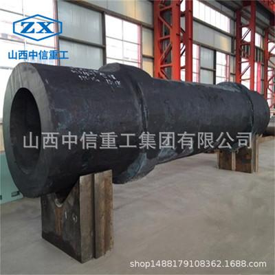 筒套锻件 大型不锈钢筒套 压力容器筒套 筒类锻件 大型锻件 定制