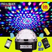 6色蓝牙魔球 MP3水晶魔球 ktv迪斯科disco七彩舞台激光灯 遥控