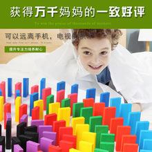 智力玩具兒童益智成人多米諾骨牌男女學生比賽木制積木機關1000片