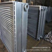 翅片蒸发器 铜管串铝片蒸发器 空冷器 管束蒸发冷凝器 水冷器
